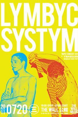 電子搖滾兄弟檔:Lymbyc Systym
