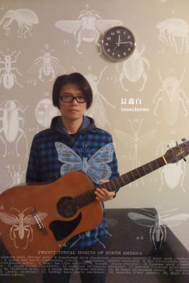「甜梅號」吉他手昆蟲白首張個人專輯:《自然人》