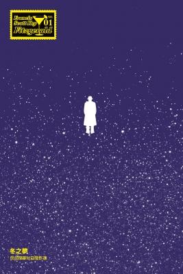 邁向崩潰的過程:費茲傑羅《冬之夢》
