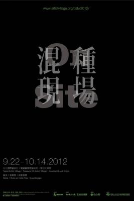 9/22「混種現場」 《大都會》終極修復版現場電影音樂會