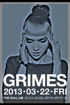 天才電音美少女 Grimes,三月來台震撼新世代