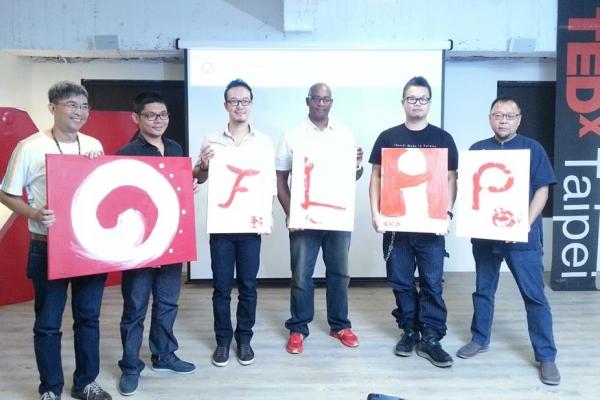 TEDxTaipei 年度大會,帶領臺灣翻轉新世代