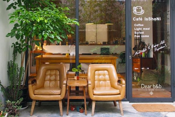 Dear b&b|Cafe IsShoNi 咖啡一緒二民居.在老洋房感受活力新生的咖啡香