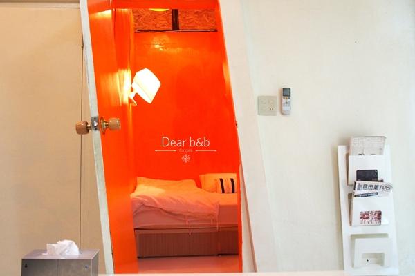 【Dear b&b】奧丁.鬧區裡的小空間大創意