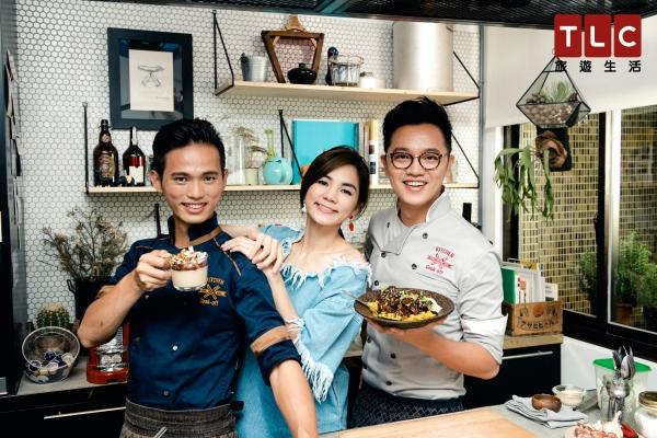 TLC 旅遊生活頻道《雙廚星任務》挑戰巨星味蕾,量身打造 8 套明星私廚料理端上桌