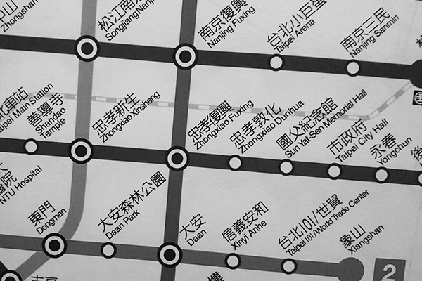 臺北捷運上的中國(一):車站裡的民國幽魂