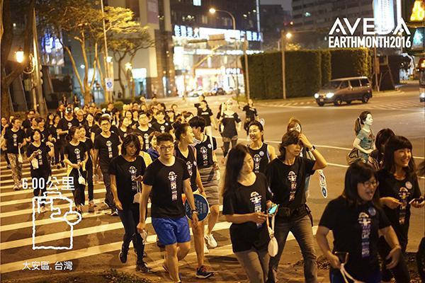 與水同行,我們的責任與美麗——記 AVEDA 地球月時尚街頭健走活動