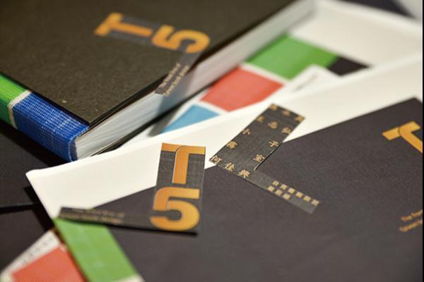 島國裝幀美學(一)《T5:台灣書籍設計最前線》談設計的感性與活力