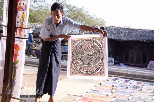 緬甸旅遊與文化觀察(二):蒲甘,曾經的佛教王國