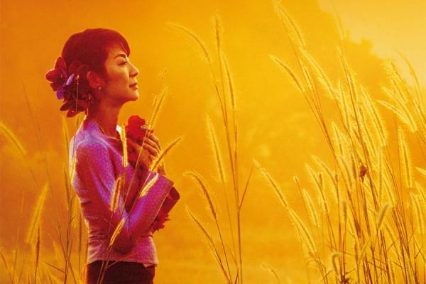 緬甸民主的渴望:《以愛之名:翁山蘇姬》