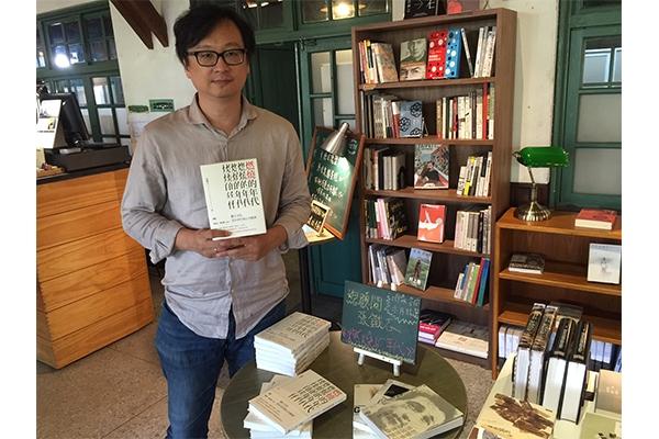 張鐵志談小確幸:「台灣社會前進象徵」