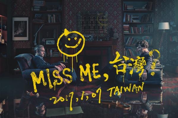 《新世紀福爾摩斯》神秘訊息「MISS ME, 台灣?」,1/7 起與英國同週首播