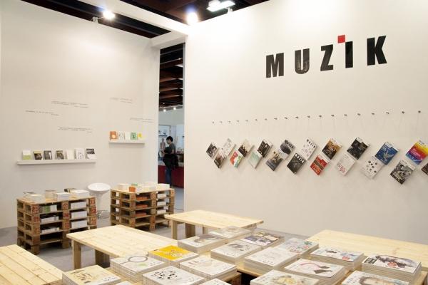 MUZIK × 2017台北國際書展,體驗音樂、品味生活