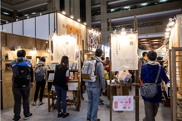 2017 台北國際書展,出版社以展位設計、作家講座引人潮