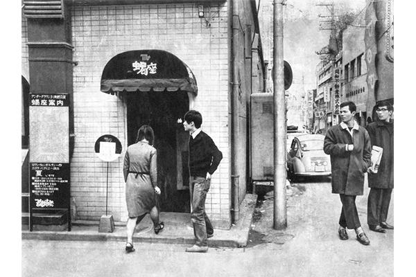 當日本開始前衛(二):獨立電影大本營 ATG 與就此改變的日本影壇