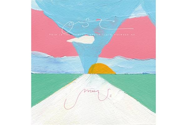 八月選樂| I Mean Us《OST》:聽一部遼闊又充滿記憶粼光的公路電影