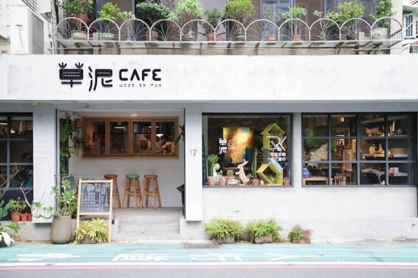 宜發懶,忌庸碌:一間歡迎藝術家的咖啡店