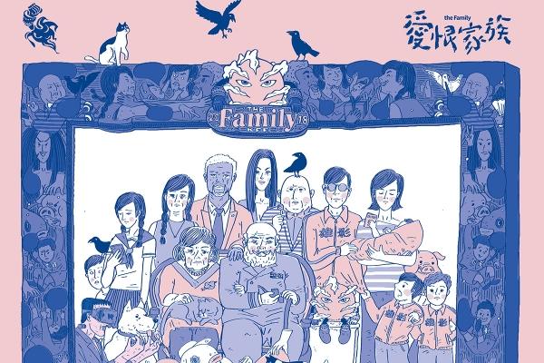 高雄電影節|直視家庭的愛與痛:包姆巴赫、泰倫斯戴維斯、法斯賓達