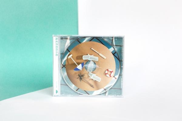 十一月選樂  藍色窗簾《陽光普照的小島》:一起犯下迷人的過錯