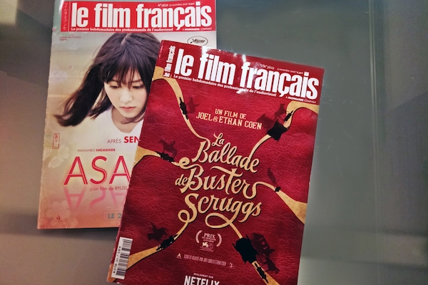 電影書報亭 一本寫給影視產業工作者的雜誌:《Le Film Français》