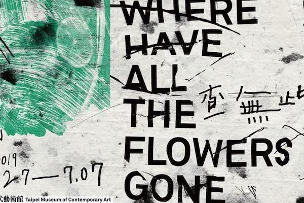 記憶是時間的小花,專訪方序中《查無此人》:留住心裡掛念的風景