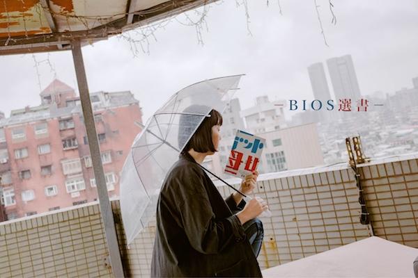 崩壞系字體最高:透過招牌觀察,走進台灣讚讚的在地文化
