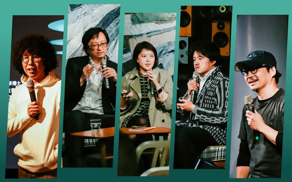 與李明璁、張鐵志、劉真蓉、設計浪人、李取中一同回顧 2019 台灣文創動態:進步了,也別忘記來時的路