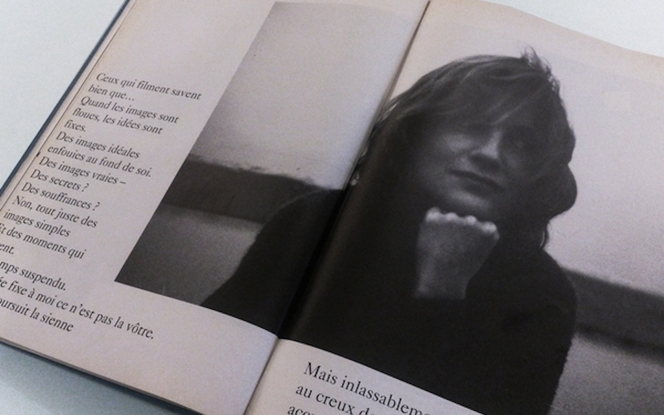 電影書報亭 伊莎貝雨蓓的《電影筆記》:關於表演,我們可以用超乎想像的方式談