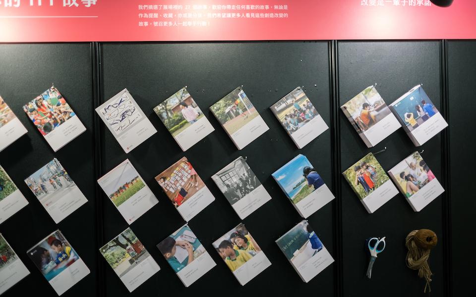 與林昱伶、藍佩嘉、鄭麗君一起談教育:TFT 年度特展《有問題的請舉手!》開幕