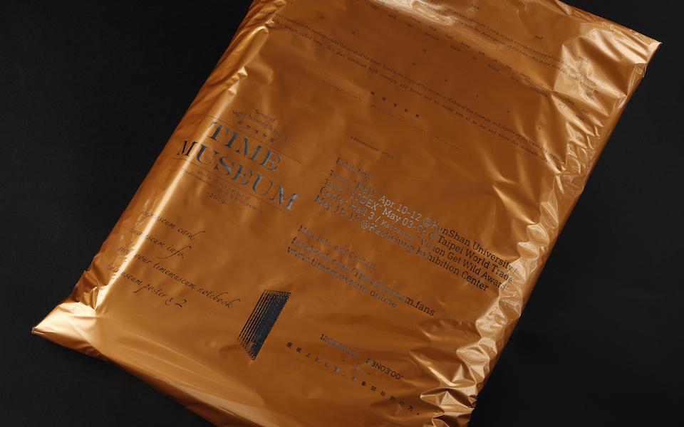 感官文化印刷 Ep 4.  摸得到的畫面:燙金、打凹凸的後加工詮釋