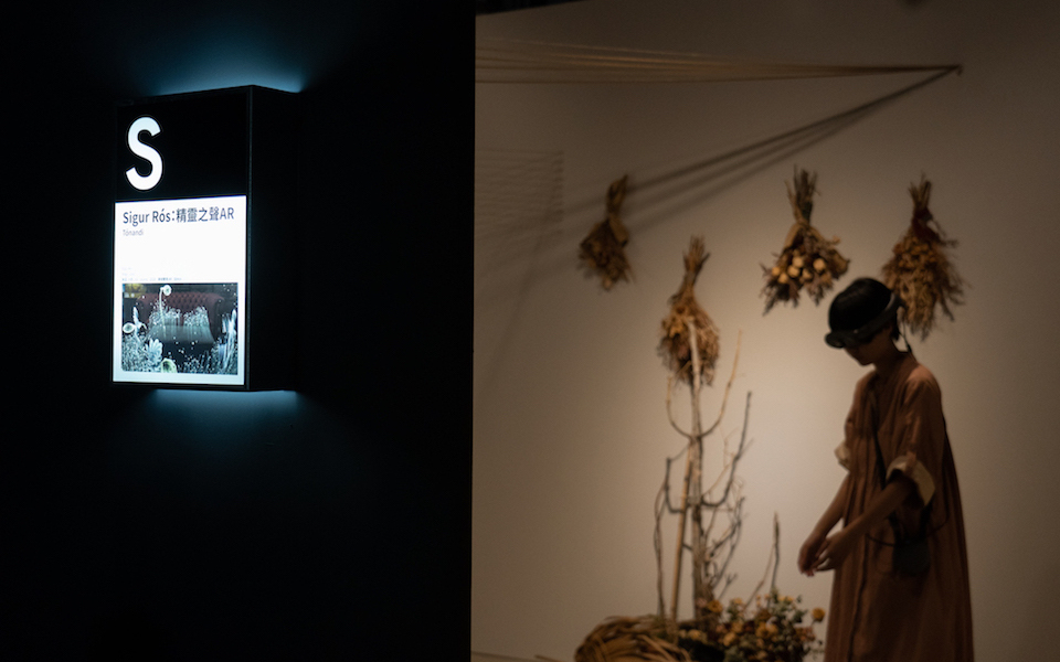 高雄電影節「XR無限幻境」一日體驗:這裡發生的一切,都是一手經驗