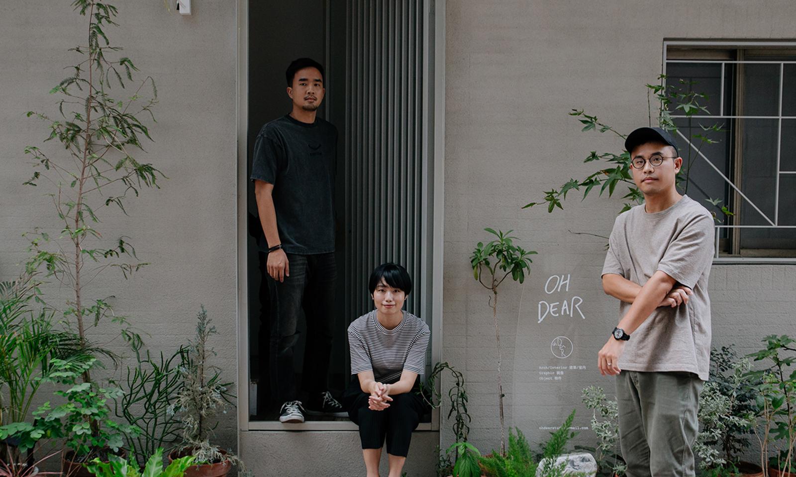 美菊麵店到自己的家,專訪 OH DEAR Studio——用空間回應一個人
